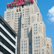 NEW YORK - JULY 2 : The New Yorker Hotel building located on 8th. Avenue. - 