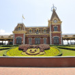 Stock Photo: Hong Kong Disneyland