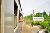 Nong Pladuk Junction — Stock Photo