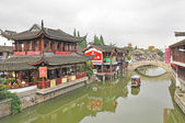 QiBao old town — Stock Photo