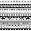 Seamless black and white pattern — Stock Vector