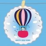 Kiss on the balloon — Stock Vector