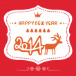 Happy new year 2014 card19 — Stock Vector