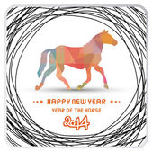 Happy new year 2014 card38 — Stock Photo