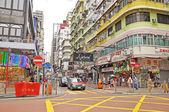 Distrito de mongkok — Foto Stock