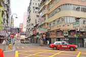 Mongkok district — Stock Photo