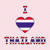 I love Thailand3 — Wektor stockowy