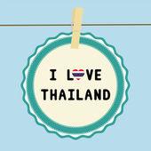 I lOVE THAILAND20 — Stock Vector