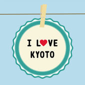 I lOVE KYOTO2 — Stock Vector