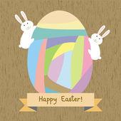 Happy Easter7 — Stock Vector
