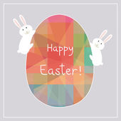 Happy Easter8 — Stock Vector