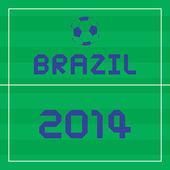 I lOVE BRAZIL2 — 图库矢量图片