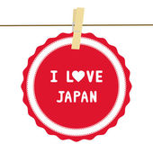 I lOVE JAPAN4 — Vector de stock