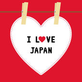 I lOVE JAPAN5 — Vector de stock