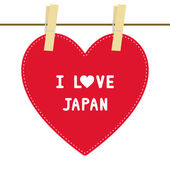 I lOVE JAPAN6 — Vector de stock