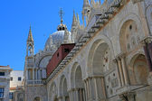 St. Mark's Basilica — Stock Photo