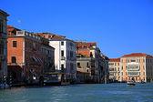 Venice.Grand Canal — Stock Photo