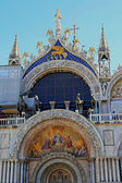Basilica of St. Mark — Stock Photo