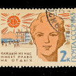 Postage stamp of USSR 1962 — Stock Photo #24014119