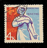 切手 1965 year.su. — ストック写真