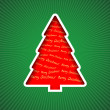 Royalty-Free Stock Vector Image: Christmas tree cut out from paper