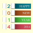 Stock Vector: Happy New Year 2014 card