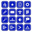 Stock Vector: Blue icons