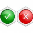 Stock Vector: Yes and no buttons