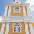 Постер, плакат: Temple Emanuel Willemstad Curacao