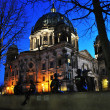 Berliner Dom (Berlin Cathedral) is a temple of the Evangelical C — Stock Photo #16320465