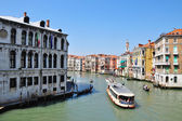 Beautiful water street - Grand Canal in Venice, Italy — Stock Photo