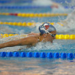 Stock Photo: CaterinGiacchetti (Italy) at EuropeSwimming Championships