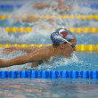 CaterinGiacchetti (Italy) at EuropeSwimming Championships — Stock Photo #14058063