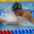Fabio Scozzoli (Italy) at EuropeSwimming Championships LEN 2 — Stock Photo #14059778