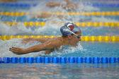 Avrupa Yüzme Şampiyonası'nda Caterina Giacchetti (İtalya — Stok fotoğraf