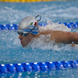 Niccolò Beni (Italy) at European Swimming Championships LEN 201 — Stock Photo