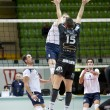 Volley — Stock Photo #17404821