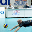 Volley — Stock Photo #17404939