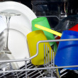 Dish wash interior — Stock Photo