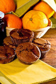 Homemade muffins — Stock Photo