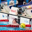 Stock Photo: Missy Franklin