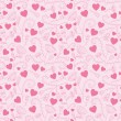 Valentine seamless hearts pattern. Vector Illustration — Imagen vectorial