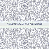 Seamless chinese ornament — Stock Vector