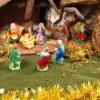 Stock Photo: Nativity