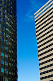 Skyline with two buildings. — Stock Photo