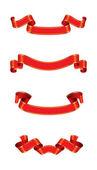 Red ribbon. eps10 vector illustration — Stock Vector