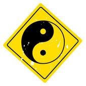 Yin yang symbol — Stock Vector