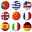 Foreign languages, symbols - Stock Photo