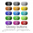 Internet glossy buttons — Stock Photo #34459697