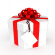 Stock Photo: Gift Wrap 3D